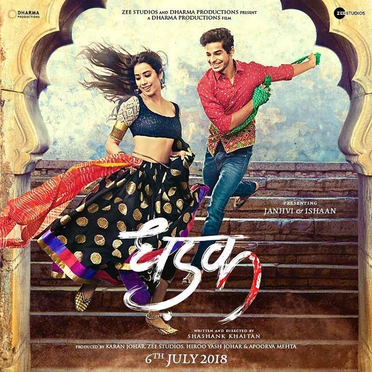 Reviews,janhvi kapoor,Ishaan Khatter,Dhadak