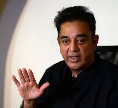 Netizens are criticizing Kamal Haasan for 'unplanned kiss' to Tamil star Rekha in the 1986 film