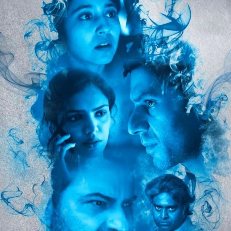The Gone Game is directed by Nikhil Bhat