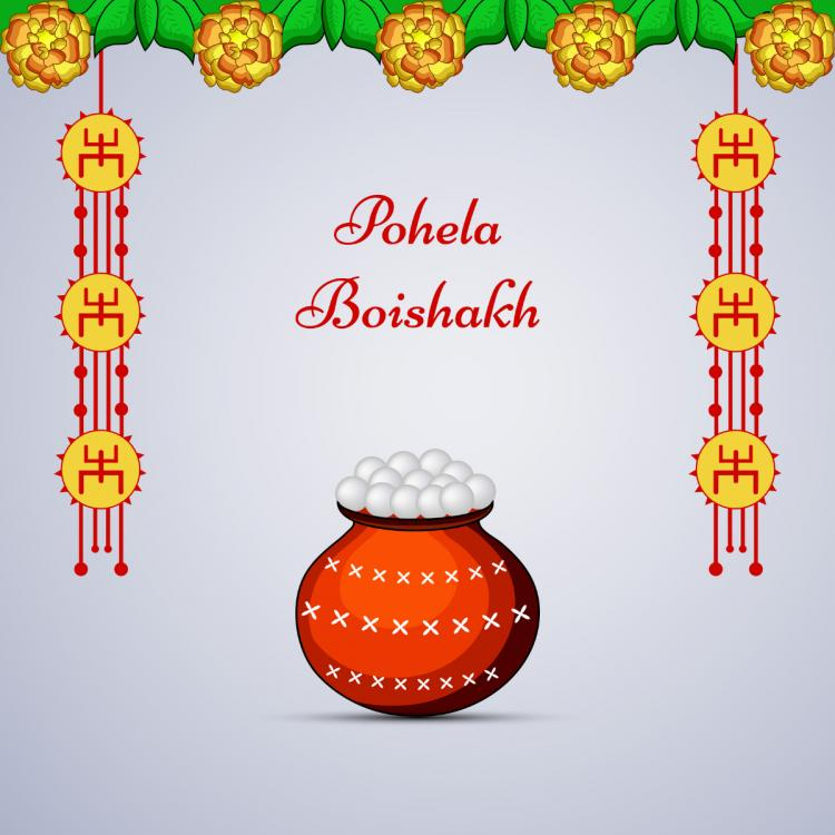 Pohela Boishakh 2020: Wishes, Quotes and WhatsApp Messages to wish your loved ones on the Bengali New Year