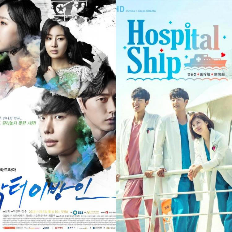 Official posters of Doctor Stranger and Hospital Ship