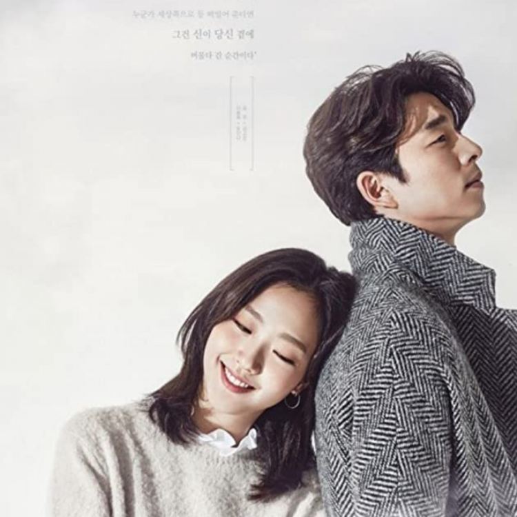 Official poster of Goblin: The Great and Lonely God