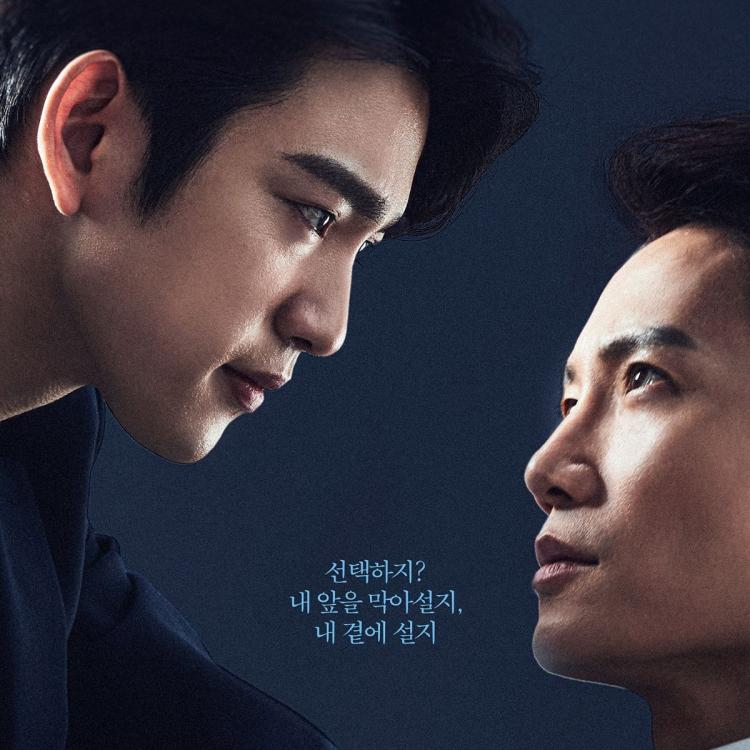 Ji Sung and GOT7 Jinyoung in The Devil Judge poster