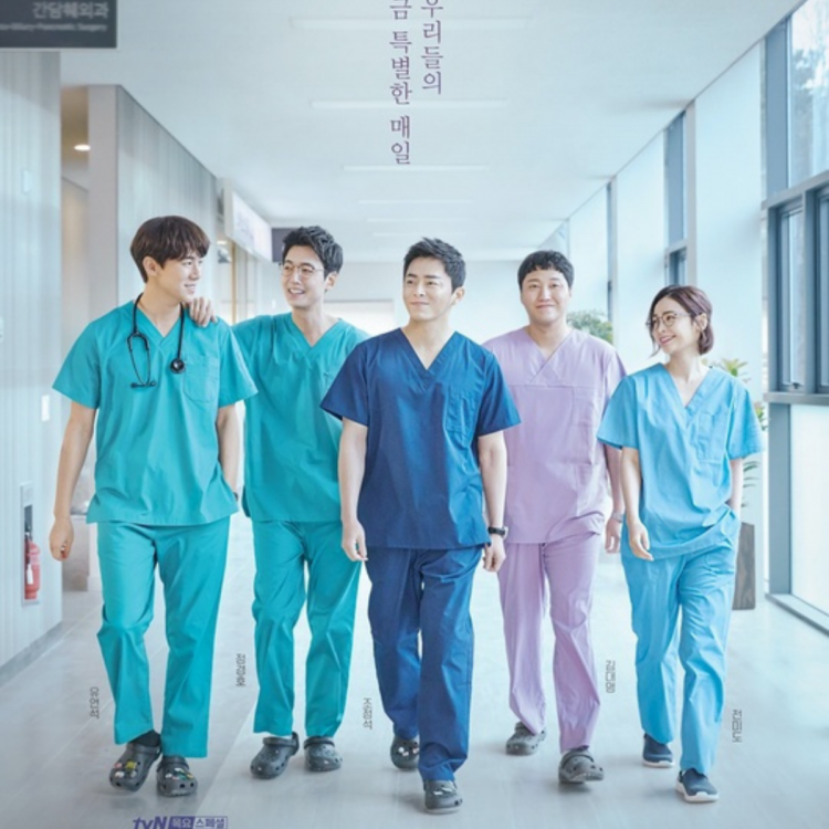 Official poster of Hospital Playlist