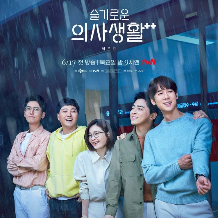 Official poster of tvN's medical drama, Hospital Playlist