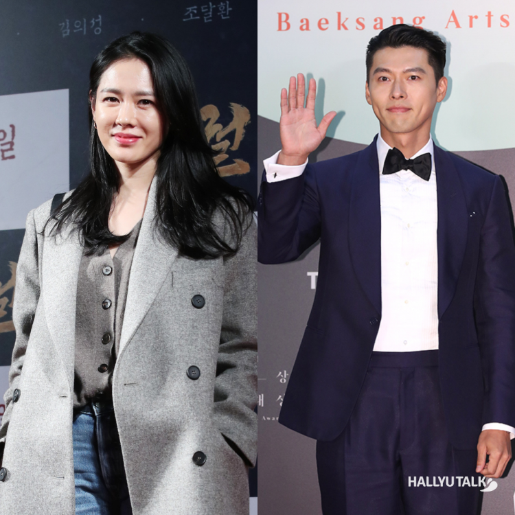 Celebrity couple Son Ye Jin and Hyun Bin at different promotional events