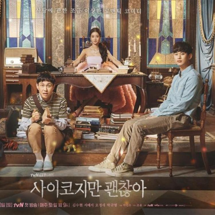 It's Okay To Not Be Okay Ep 13 title might have revealed a HUGE spoiler about Mun Yeong's mother