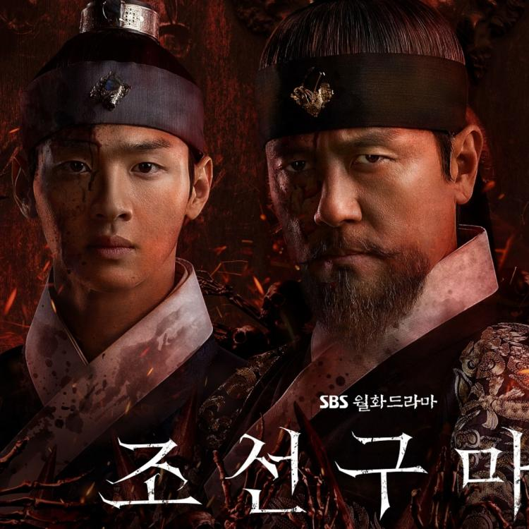 The official poster for Joseon Exorcist.