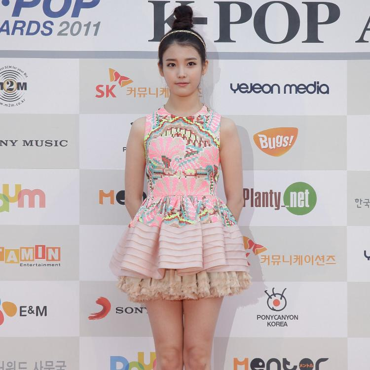 K Pop Star Iu Suffered From Bulimia Here S What You Need To Know About This Illness Pinkvilla