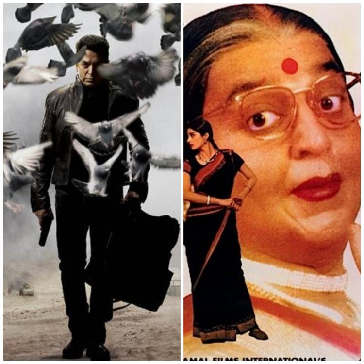 Kamal Haasan's 60 Years of Career: 10 Times the actor amazed audience with his iconic performances
