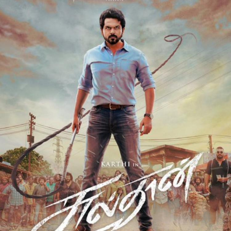 Karthi's Sulthan first look