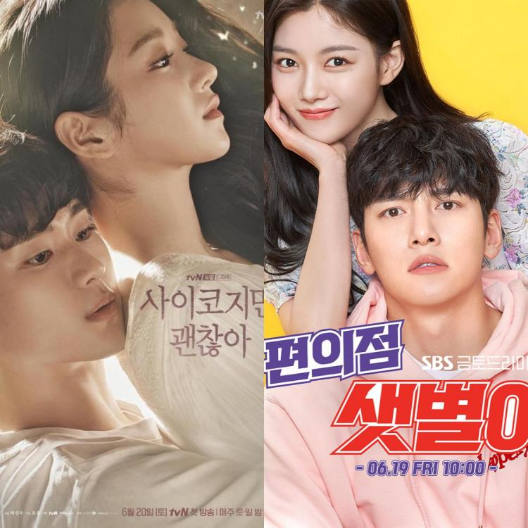 It's Okay to Not Be Okay Ep 1 scored an average nationwide rating of 6.1 percent with a peak of 7.0 percent.