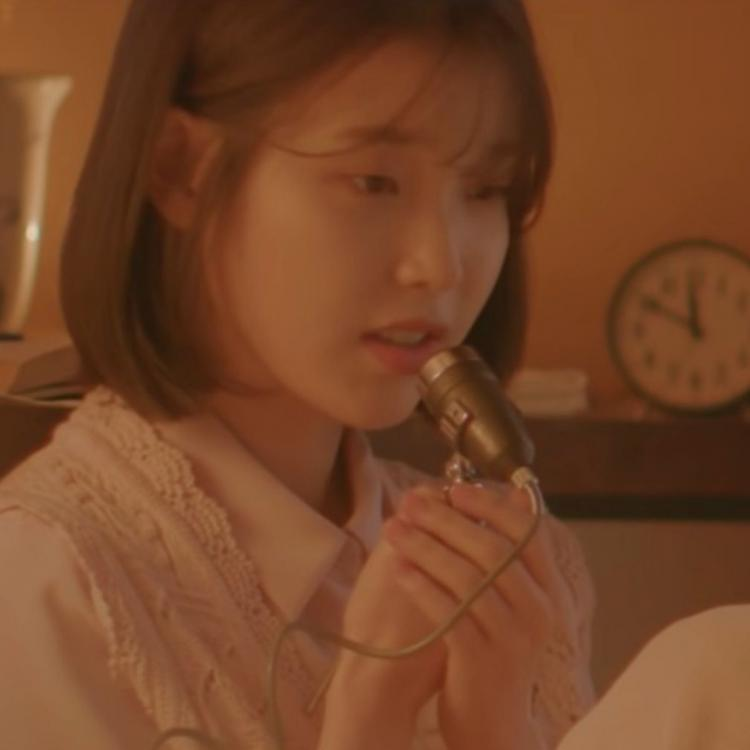 IU's Through The Night is a goodnight love letter