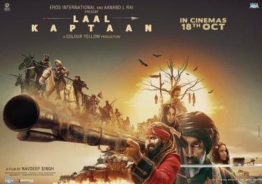 Laal Kaptaan Movie Review: An arid period vengeance drama you can skip