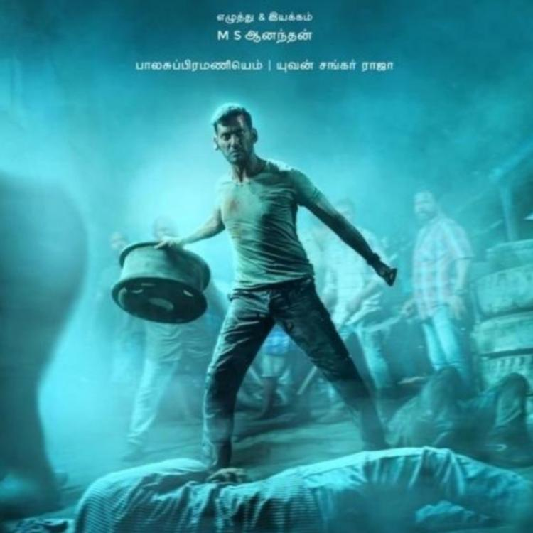 Vishal's upcoming film Chakra to release in December 2020?