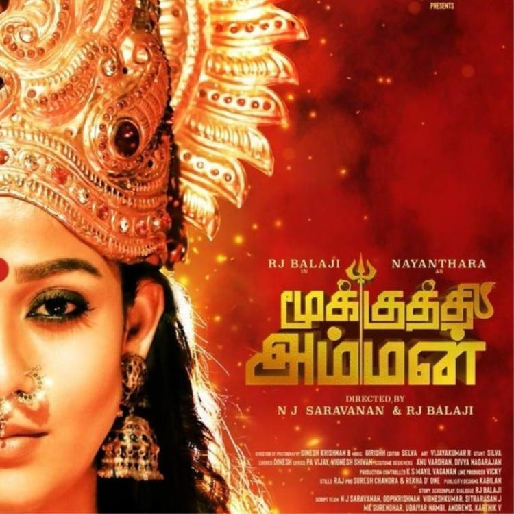 Nayanthara starrer Mookuthi Amman: The Lady superstar looks DIVINE in first look poster; Check it out