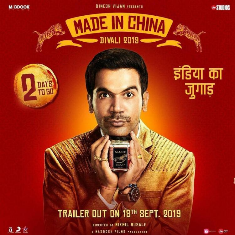 Made In China New Poster: Rajkummar Rao handles a secret with special care; Check it out