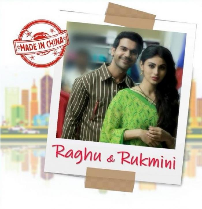Rajkummar Rao and Mouni Roy starrer Made in China to recreate a hugely popular Gujarati song