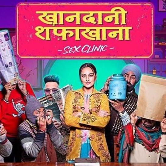 Khandaani Shafakhana Movie Review : Sonakshi Sinha's genuine attempt washed by a wilted script