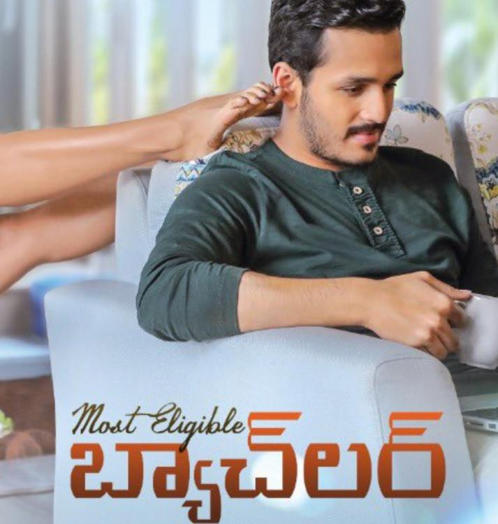 Most Eligible Bachelor New Poster: Pooja Hegde tries to woo Akhil Akkineni; Film to release on Pongal 2021