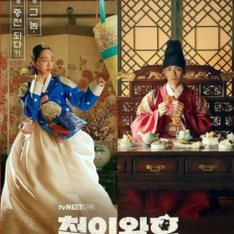 Mr Queen achieves the 5th highest ratings in the latest episode;  Love (Ft Marriage and Divorce) sets a new record