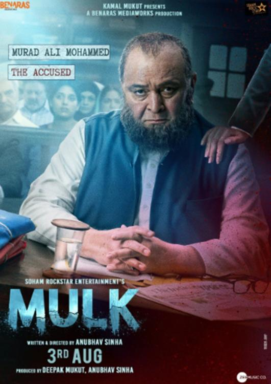 Mulk Movie Review: A hard-hitting storyline with Rishi Kapoor and Taapsee Pannu as the knockout punch   PINKVILLA