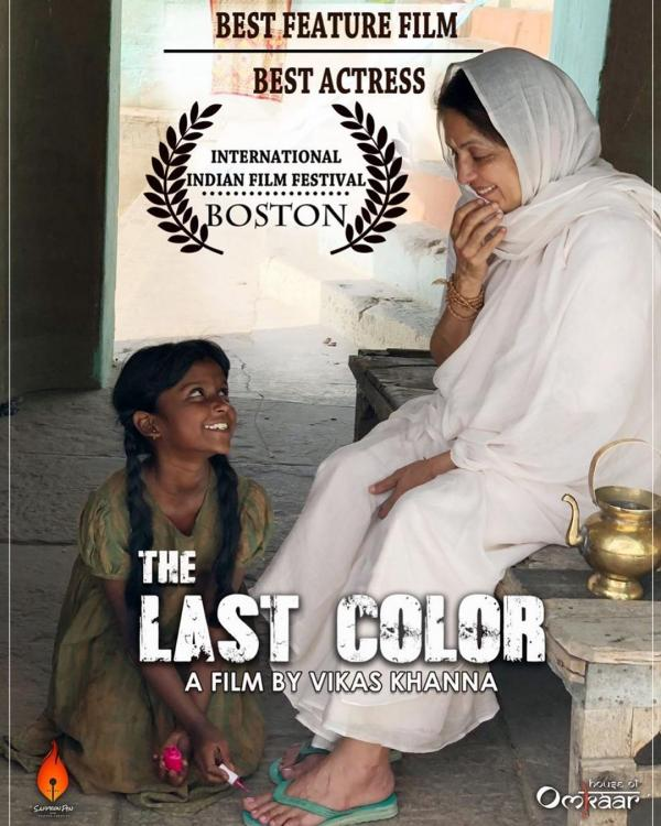 Neena Gupta wins Best Actress award at film fest in Boston for The Last Color