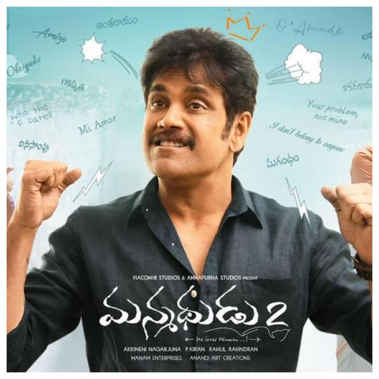 Manmadhudu 2: Nagarjuna and Rakul Preet starrer to release on THIS date; Find Out