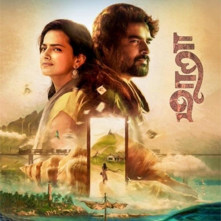 R Madhavan and Shraddha Srinath's Maara to have a direct release on OTT platform on THIS DATE