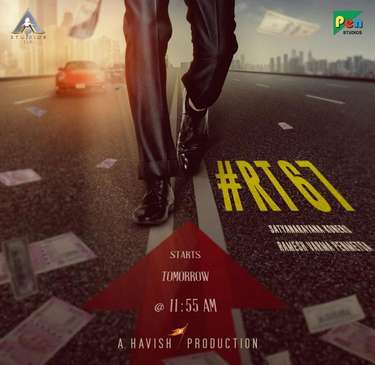 RT 67: Ravi Teja makes an exciting announcement about his next with director by Ramesh Varma