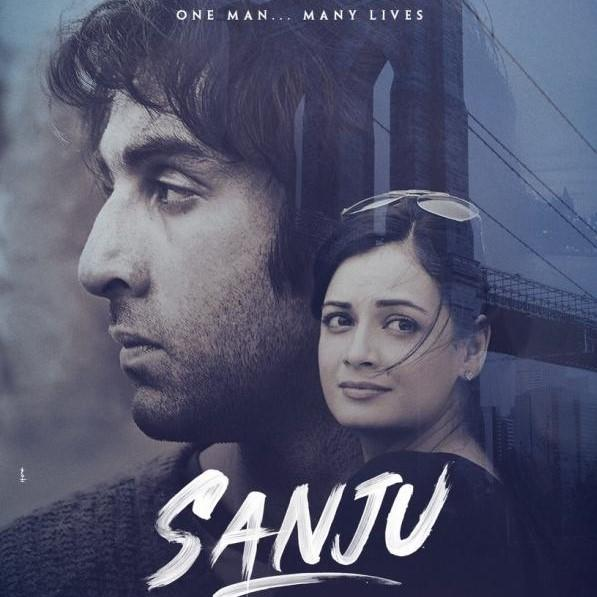 Dia Mirza says Sanju is one of the most special films of her life