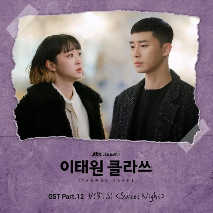 The official poster for the OST of Itaewon Class, Sweet Night.