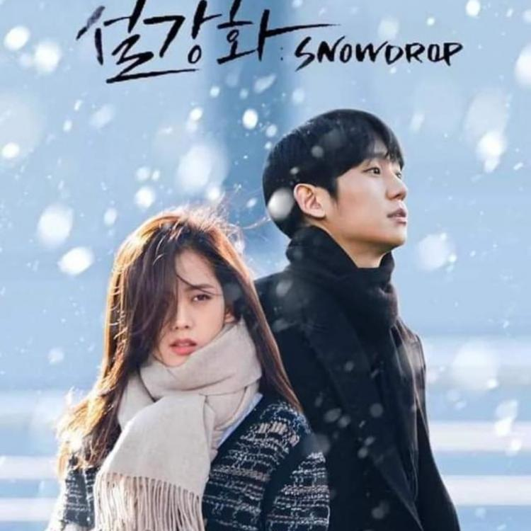 Snowdrop official poster starring BLACKPINK's Jisoo and Jung Hae In