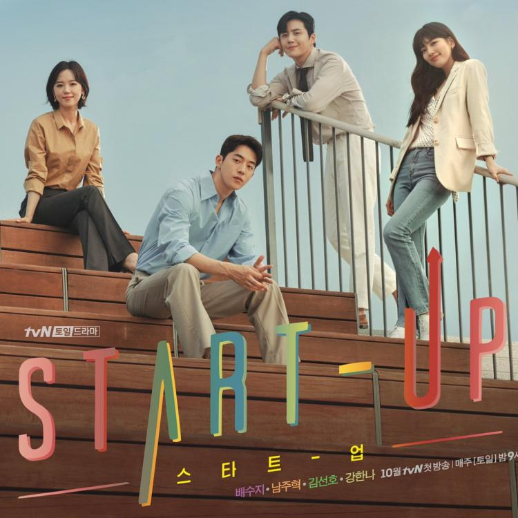 Start Up Poster: Suzy, Nam Joo Hyuk, Kim Seon Ho and Kang Han Na are determined to achieve their dreams