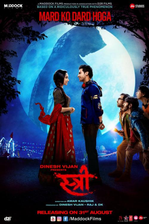 Stree Mid Movie Review: Rajkummar Rao is out and out funny and leaves you impatient for the second half   PINKVILLA