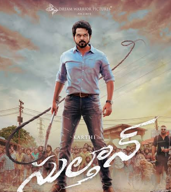 Suthan,sulthan movie review,Sulthan movie