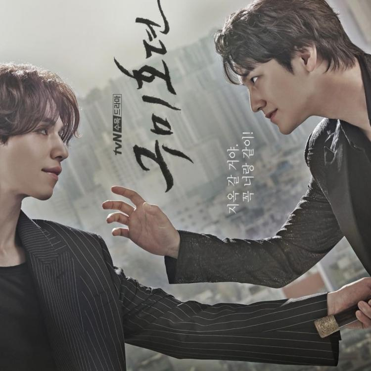 Lee Dong Wook and Kim Bum's Tale Of the Nine Tailed is set to premiere next month