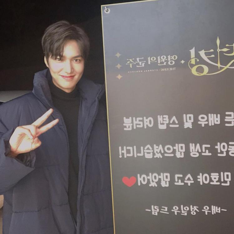 The King: Eternal Monarch star Lee Min Ho flaunts gift from Jung Il Woo; Cast wraps filming of K Drama series