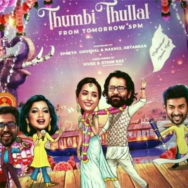 Thumbi Thullal Video: AR Rahman's number for Chiyaan Vikram's Cobra strikes a chord of 'Nenjinile' from Uyire