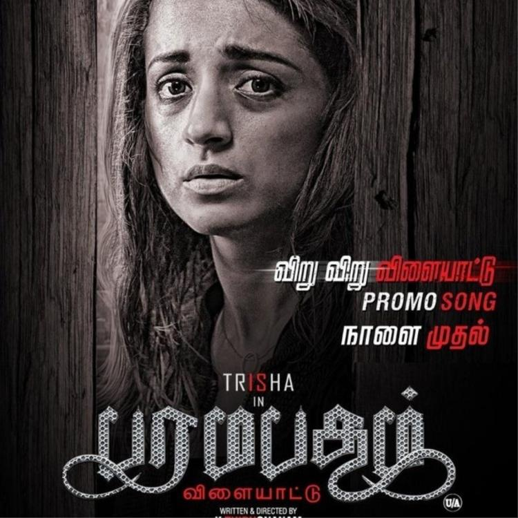 Paramapadham Vilayattu producer WARNS Trisha for not attending the movie's promotions