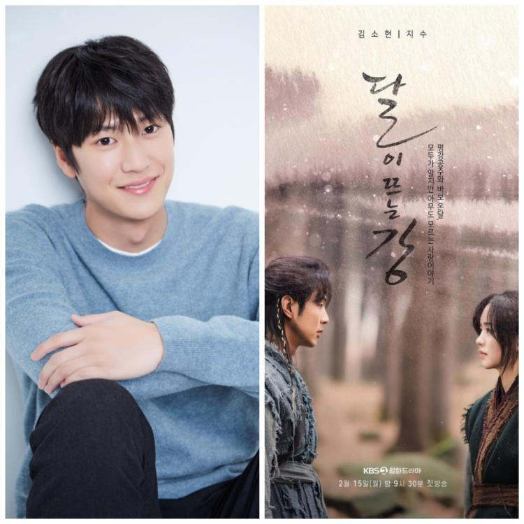 Na In Woo CONFIRMED to join River Where The Moon Rises as Ondal, Ji Soo drop out final
