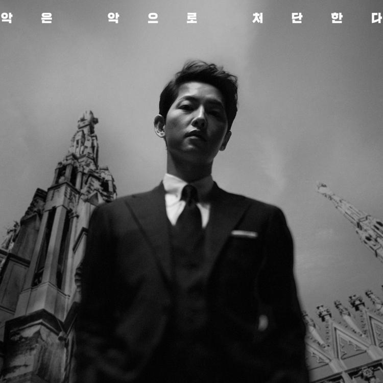The official poster of Vincenzo starring Song Joong Ki.