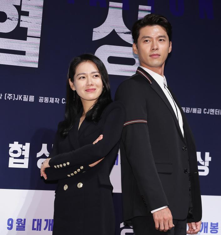 Hyun Bin and Son Ye-jin had first starred together in the 2018 film Negotiation.