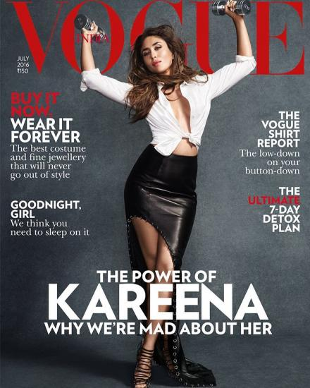 Magazine Covers,kareena kapoor,Kareena Kapoor movies,Kareena Kapoor vogue,Kareena Kapoor magazine cover
