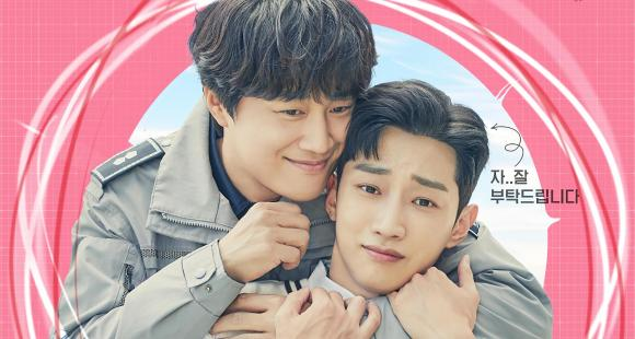 B1A4's Jinyoung shares awkward bromance with Cha Tae Hyun in new poster for upcoming drama, Police University