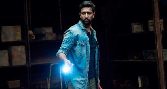 Bhoot Box Office Collection Day 5: Vicky Kaushal's film fails to bring the audience to cinemas; Mints 1.75 Cr