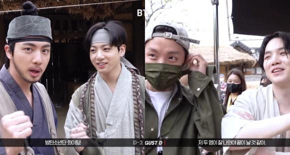 Daechwita MV Shooting Sketch: BTS' Suga transforms into Mad King; Jin, Jungkook and J Hope join in on the fun