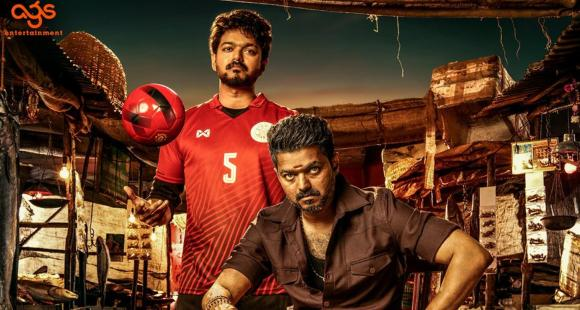 Thalapathy 63 First Look: Vijay to play dual roles as a father and a
