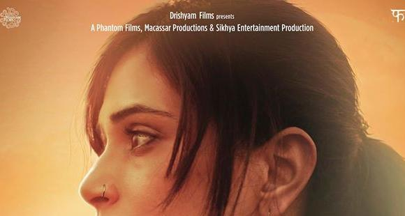 Masaan full movie in hindi watch online hd