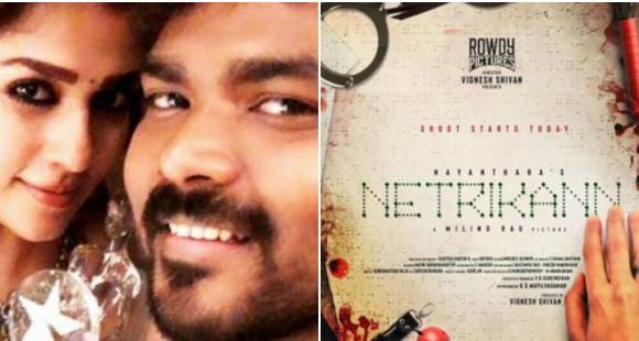 #Nayanthara65 titled Netrikann: Nayanthara shares the first title poster; actress to play a blind character? - PINKVILLA